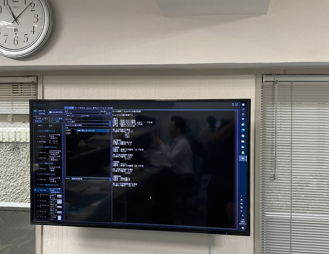 MICHIRU RPAの導入で改善された点