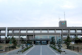 宇城市役所