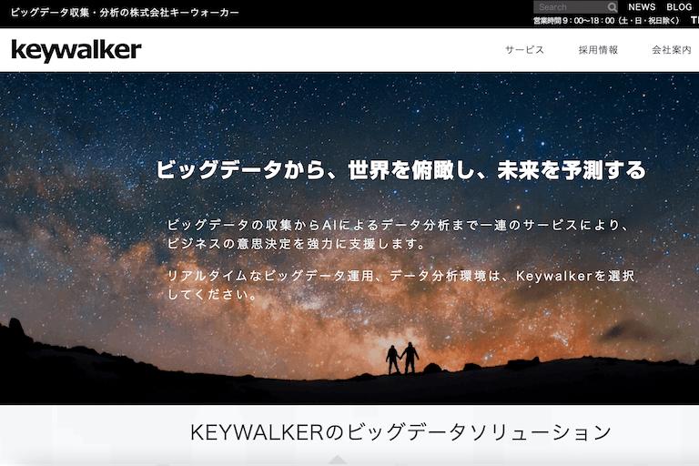 keywalker
